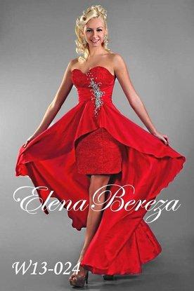 13897465ca1b Купить каскадное вечернее платье трансформер в интернет-магазине ...