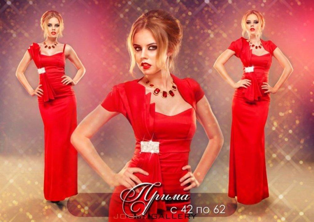 Магазин Женской Одежды Прима С Доставкой
