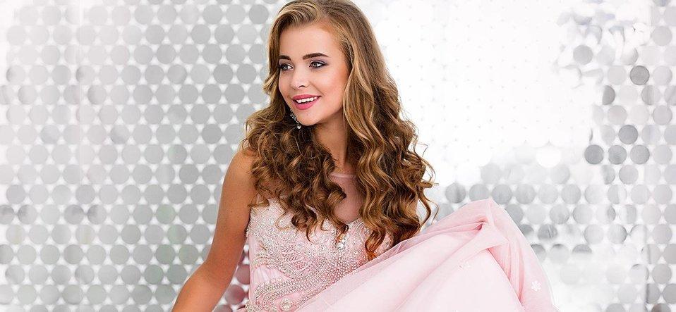 919bff21dfcd Купить платье в интернет магазине|Cвадебные, вечерние, платье для ...