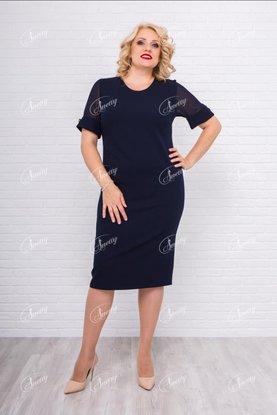 d25c68cc06f Вечерние платья для полных женщин больших размеров купить недорого в ...