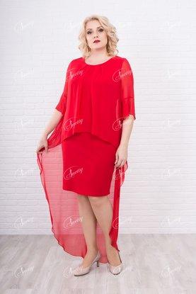 53e32c1d80d Вечерние платья для полных женщин больших размеров купить недорого в ...